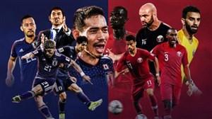 پیش بازی دیدار فینال جام ملت ها؛ قطر - ژاپن