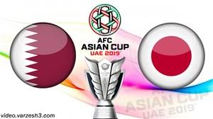 خلاصه بازی ژاپن 1 - قطر 3
