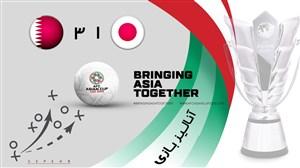 آنالیز گرافیکی بازی ژاپن - قطر