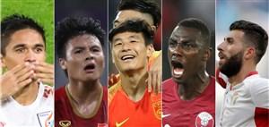 10 گل برتر جام ملتهای آسیا 2019 به انتخاب AFC