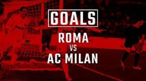 5 گل برتر آث میلان در تقابل با آ اس رم