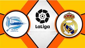 خلاصه بازی رئال مادرید 3 - آلاوس 0