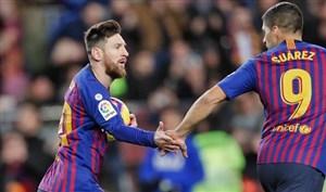 پیش بازی بیلبائو - بارسلونا