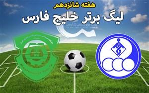 خلاصه بازی استقلال خوزستان 0 - ماشین سازی 1