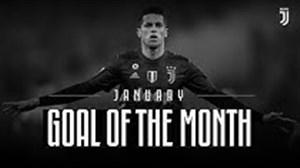 نامزدهای برترین گل ماه ژانویه باشگاه یوونتوس
