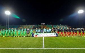 فوتبال اصفهان و سه شنبه سرنوشت ساز