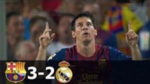 دیدار خاطره انگیز بارسلونا  - رئال مادرید (کوپا دل ری 2012)