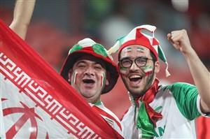 تقدیر AFC از هواداران ایرانی حاضر در امارات (عکس)