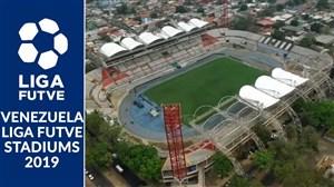 آشنایی با استادیوم های کشور ونزوئلا