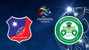 خلاصه بازی ذوب آهن 1 - الکویت 0 (پلی آف لیگ قهرمانان آسیا)