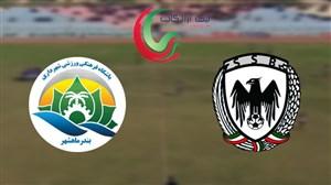 خلاصه بازی شاهین شهرداری بوشهر 0 - شهرداری ماهشهر 0