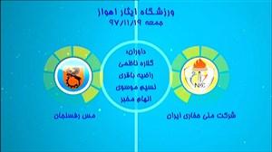 خلاصهفوتسال بانوان ملیحفاری 5 - مسرفسنجان 1