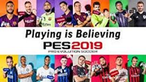 پیش نمایش جذاب PES 2019 برای موبایل