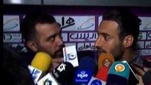 مصاحبه بازیکنان بعد از بازی پرسپولیس - استقلال خوزستان