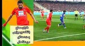 عملکرد شایان مصلح در مقابل استقلال خوزستان