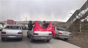 ترافیک در اطراف ورزشگاه یادگار امام