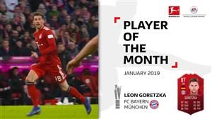 لئون گورتسکا ؛ برترین بازیکن ماه ژانویه بایرن مونیخ