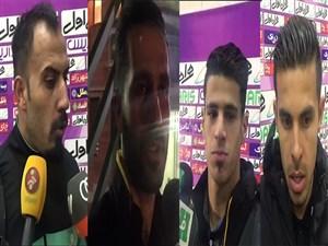 صحبتهای بازیکنان پیکان و سپاهان  پس از بازی