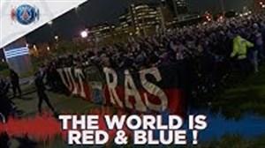 با هواداران پرشور پاریس در بازی مقابل منچستریونایتد