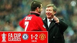 بازی خاطره انگیز چلسی - منچستریونایتد در FA CUP