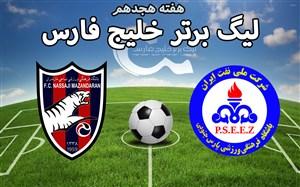 خلاصه بازی پارس جنوبی جم 3 - نساجی مازندران 1