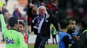 نگاهی به اعتراضات بازیکنان و مربیان لیگ به داوری