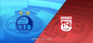برد پرشور تراکتور در بازی 6 امتیازی هفته مقابل استقلال