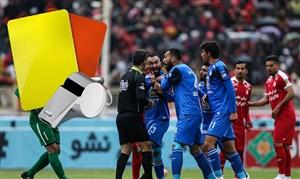 کارشناس داوری بازی تراکتورسازی - استقلال تهران