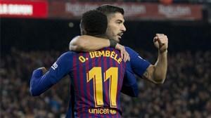 گل اول بارسلونا به رئال مادرید (سوارز)