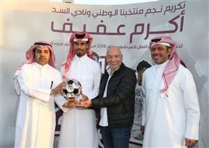 برای سومین ماه متوالی؛ عفیف بازیکن ماه قطر شد