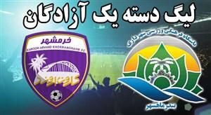 خلاصه بازی شهرداری ماهشهر 0 - کارون اروند خرمشهر 1