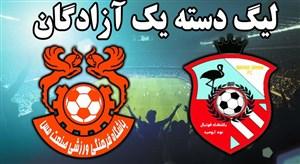 خلاصه بازی نود ارومیه 0 - مس کرمان 0
