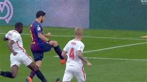 گل چهارم بارسلونا به سویا (سوارز)
