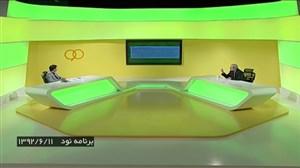 حواشیهاینقلو انتقالات لیگ برتر در تاریخبرنامه نود