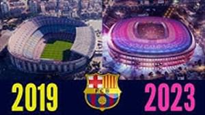 10 استادیوم مشهور فوتبال در آینده