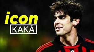 اسطورههای جهان فوتبال؛ کاکا