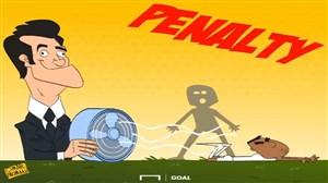 پنالتی های اخیر رئال مادرید به روایت انیمیشن