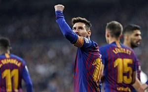 عملکرد لیونل مسی در دیدار برگشت برابر رئال مادرید