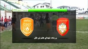 خلاصه بازی خونه به خونه 1 - مس کرمان 0