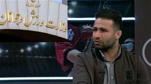 انتقاد تند حسن رحیمی از تبعیض در بین ورزش ها