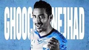 به بهانه درخشش قوچان نژاد در باشگاه اف سی سیدنی