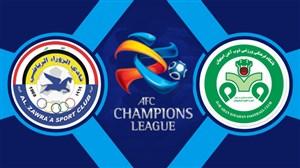 خلاصه بازی ذوب آهن ایران 0 - الزورا عراق 0