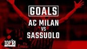 5 گل برتر آث میلان در برابر ساسولو