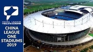 استادیوم های لیگ یک چین