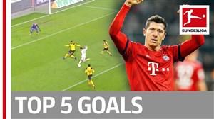 پنج گل برتر هفته بیست و چهارم بوندسلیگا