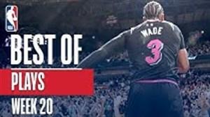 بهترین حرکت های هفته بیستم بسکتبال NBA