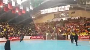 جو ورزشگاه پیروزی پیش از فینال فوتسال لیگ برتر