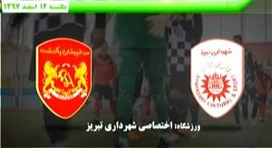 خلاصهبازی شهرداری تبریز 2 - سرخپوشان پاکدشت 2