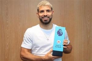 سرخیو آگوئرو، برترین بازیکن ماه لیگ جزیره