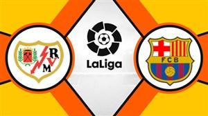خلاصهبازی بارسلونا 3 - رایو وایه کانو 1